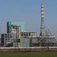 PARONA.«La visita al termovalorizzatore ha rilevato una serie di anomalie: inoltre, non è stato possibile esaminare parti dell'impianto. Dal capannone dove era stoccato il combustibile per l'inceneritore saliva un forte […]